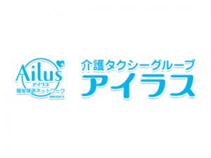 ailus_logo
