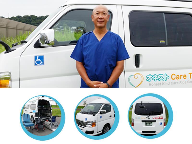 ドライバー木村さんと車両画像