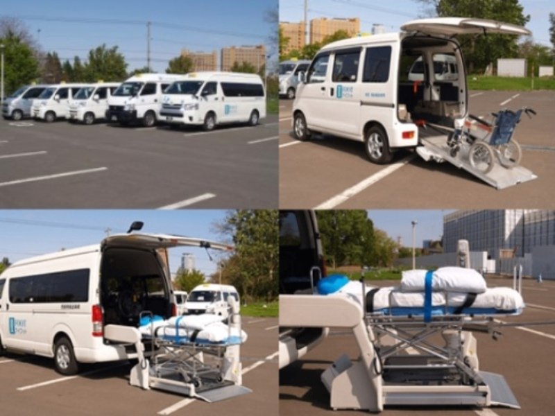 介護車両と装備