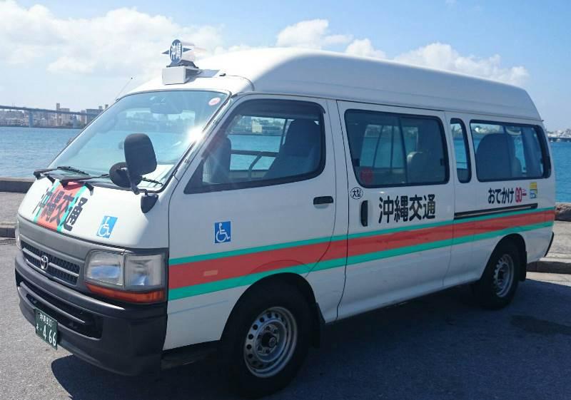 okinawakotsu09