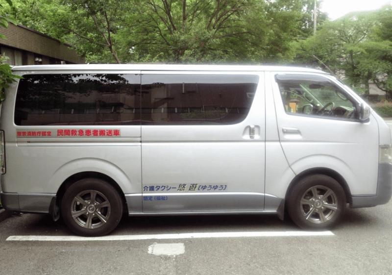 介護車両レジアスエース車体側面