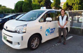車両とドライバーの中村さん