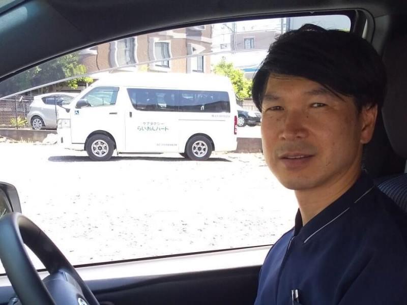 らいおんハート代表の加藤さん