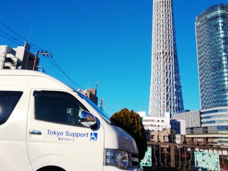 介護車両と東京スカイツリー