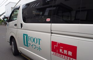 ifoot_03