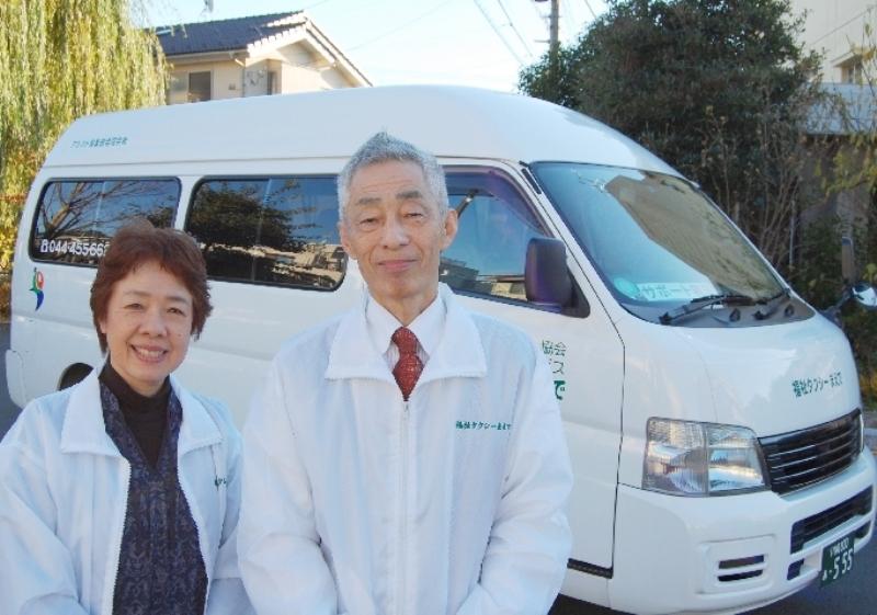 福祉タクシーまえでの前出夫妻