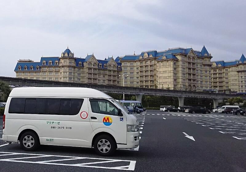 ディズニーランドホテルと介護車両ハイエース