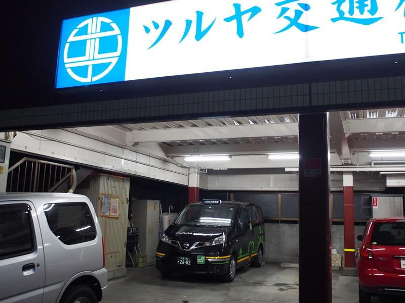 tsuruya_saitama06