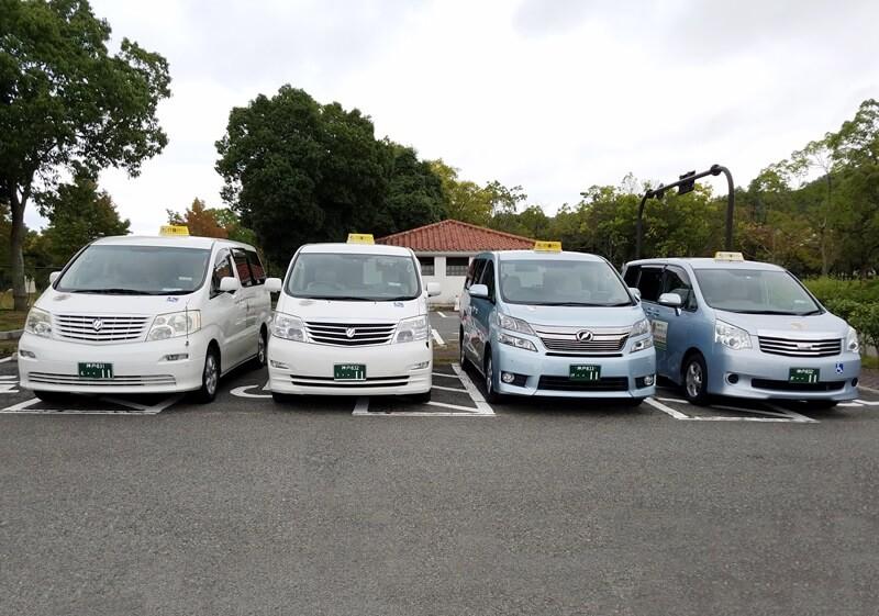 所有車両4台