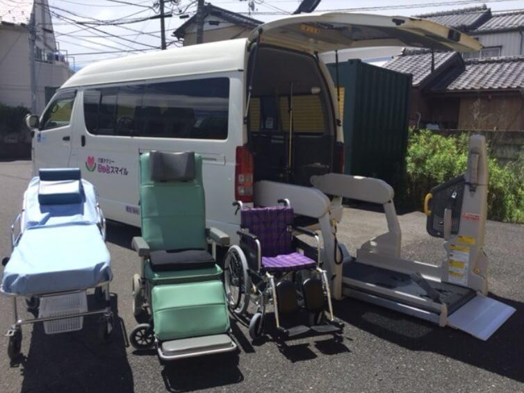 介護車両リフトと機材一式