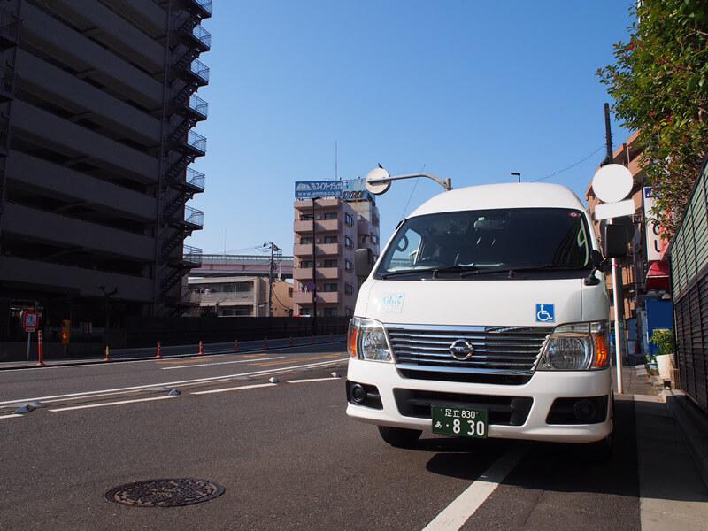 田村介護タクシー車両前面