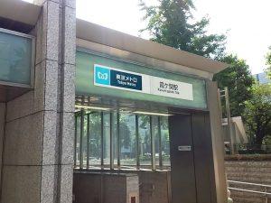 kokukosho_02