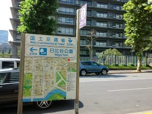 kokukosho_03
