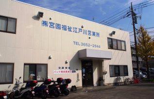miyafuku_tokyo02