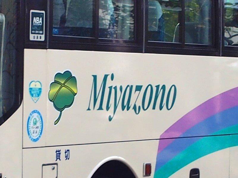 miyafuku_tokyo05