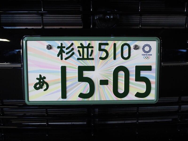 miyazono_suginami03