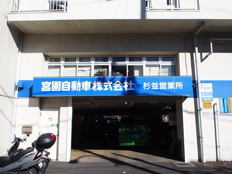 miyazono_suginami11