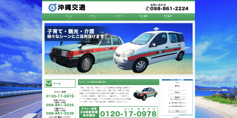 ok_okinawa05