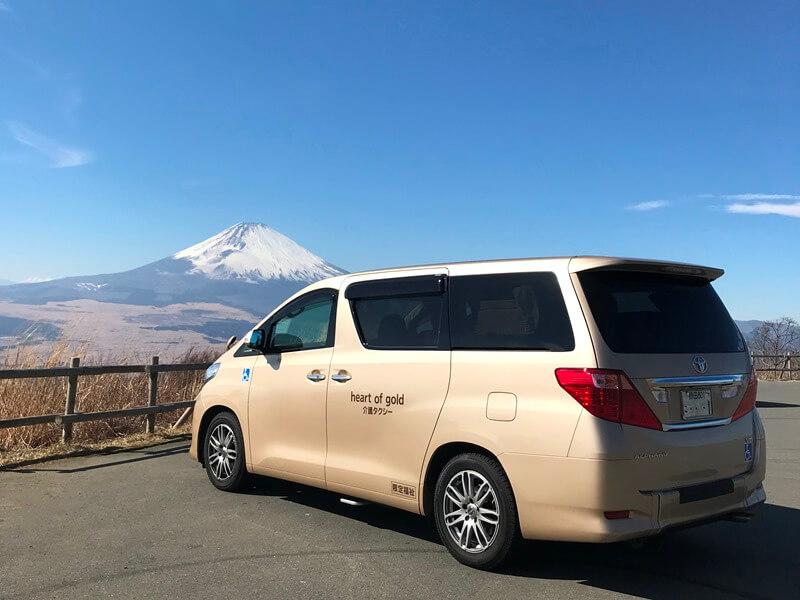 富士山と介護車両アルファード