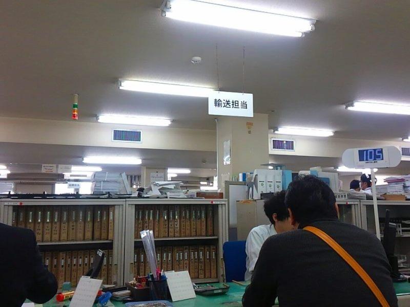 tokyo_shikyoku03