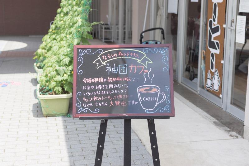 cafe01_03