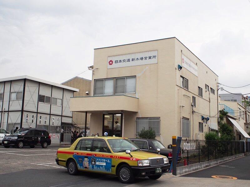 nihonkotsu_tokyo16