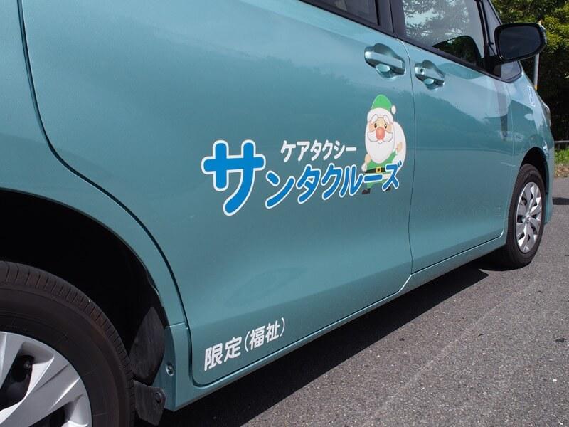 santacruise_yokohama08