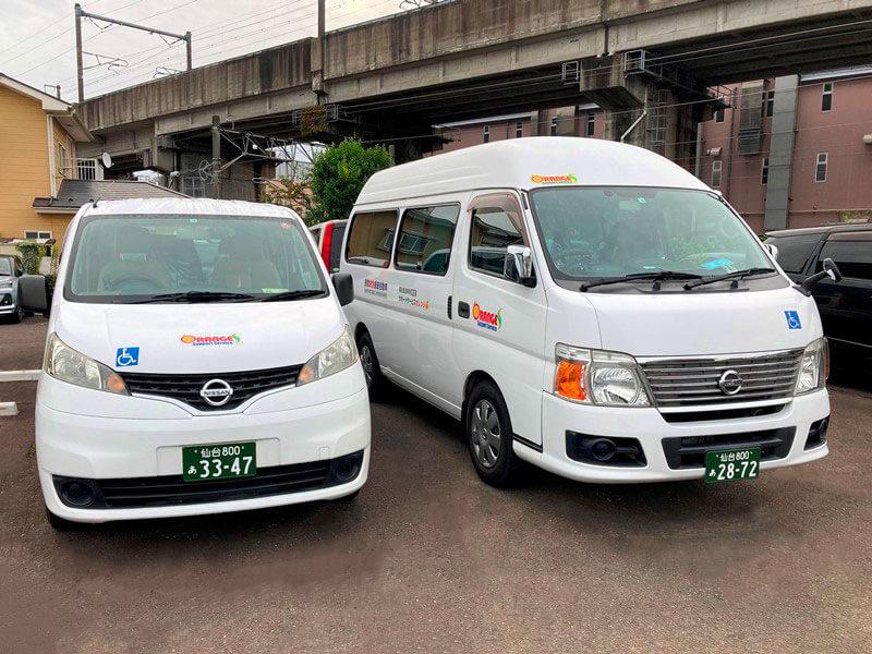 サポートサービスオレンジの介護車両