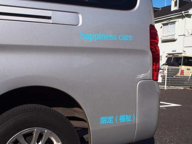 happinesscare_kawasaki06