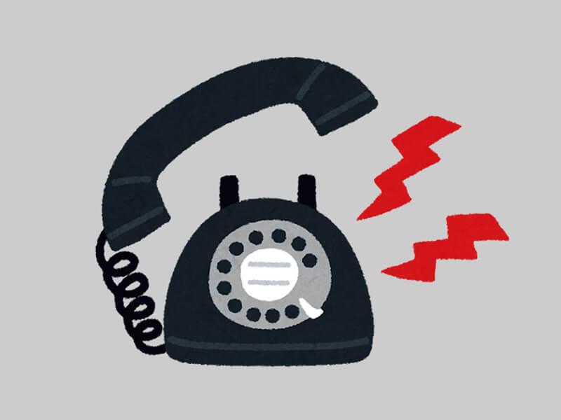 鳴り響く電話のイラスト