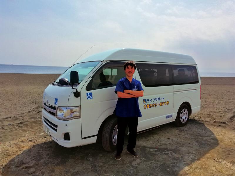 介護車両ハイエースとドライバーの遠藤さん