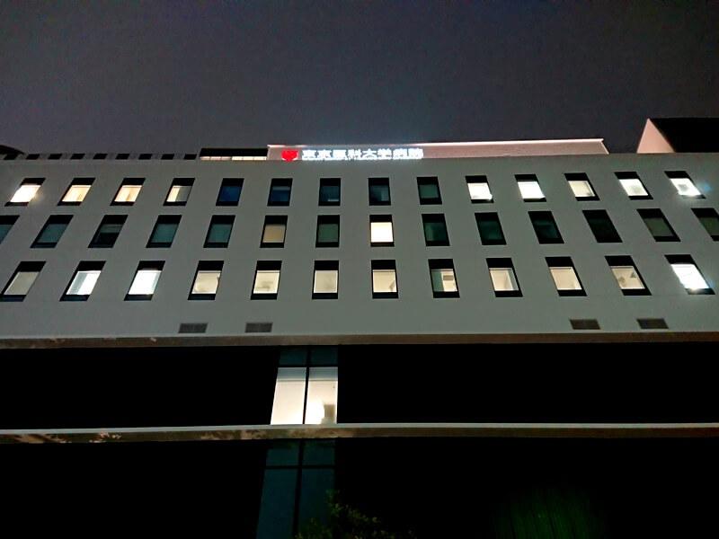 深夜の病院