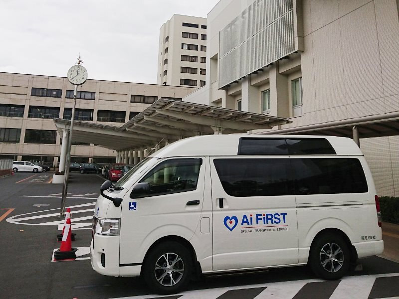 病院に無事に送り届けた介護タクシーアイファースト