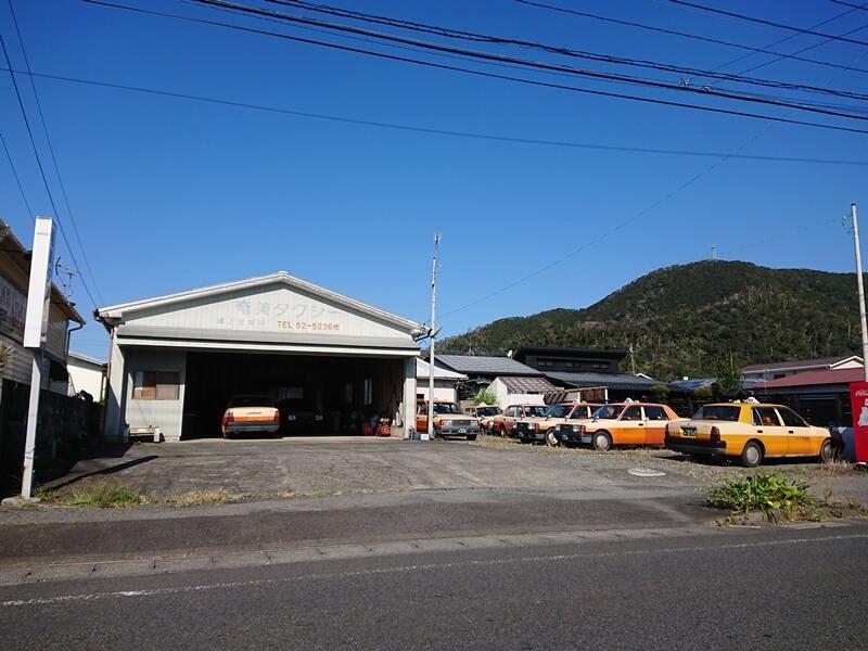 奄美タクシーの営業所