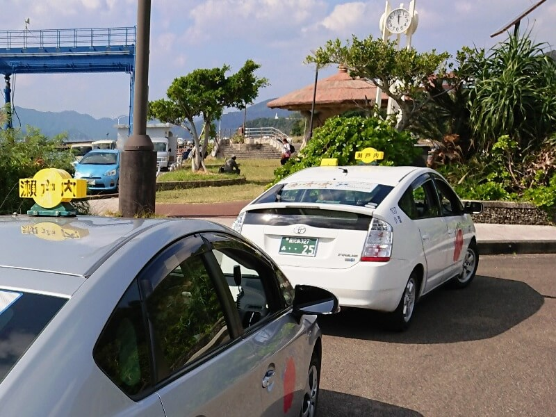 古仁屋港タクシー乗場