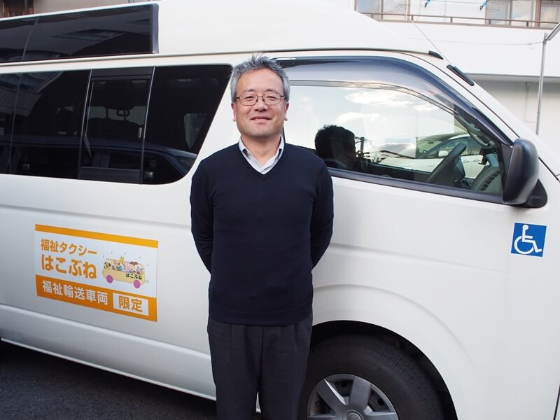 福祉タクシーはこぶね代表の吉田さん