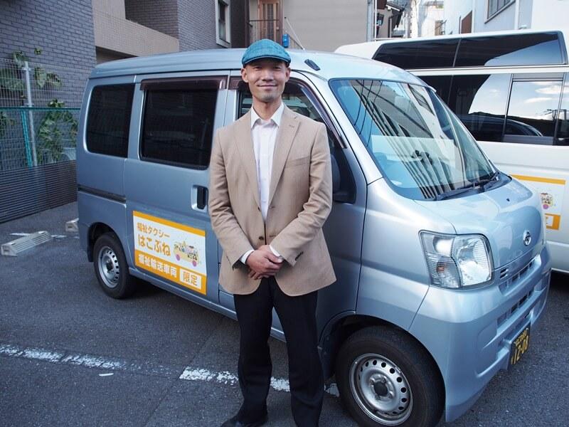 ドライバーの久保田さん
