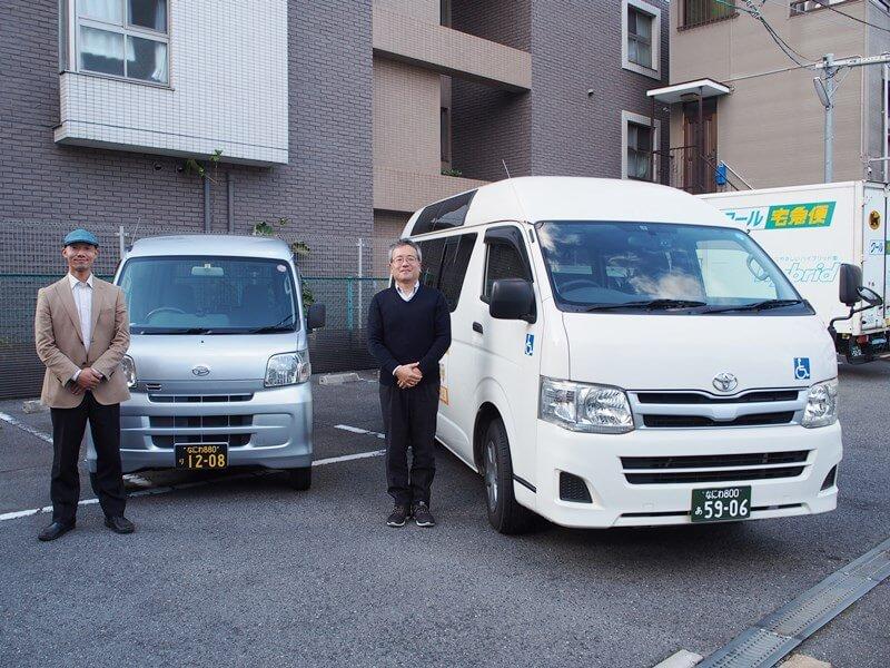 吉田さんと大久保さん
