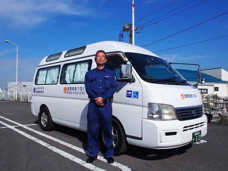 民間救急つなぐ浜田さんとタクシー車両