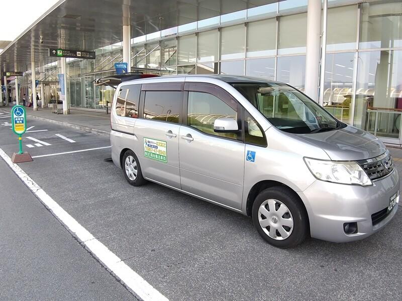 長崎空港への送迎