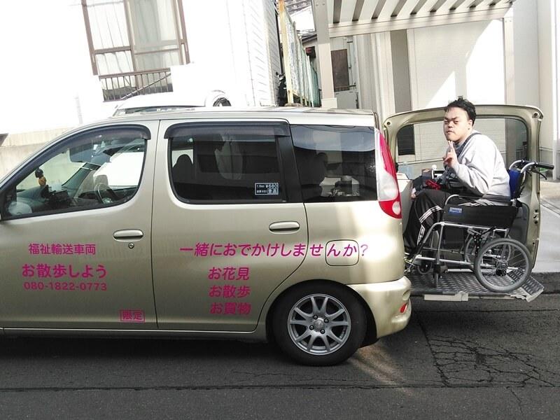 介護車両リフト