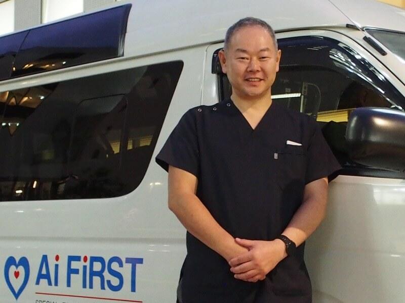 AiFiRST(アイファースト)の代表、相川さん