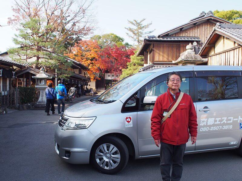 京都エスコート代表の飯田さん
