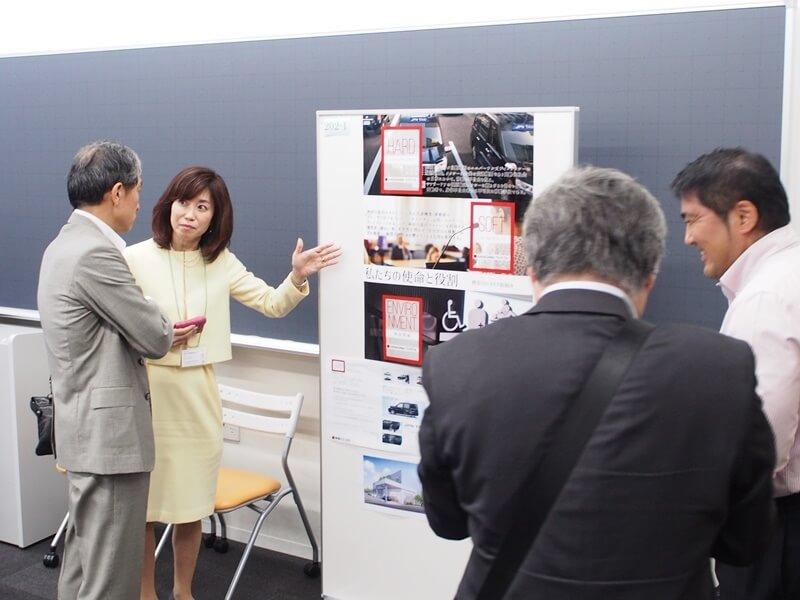 神奈川トヨタのポスター