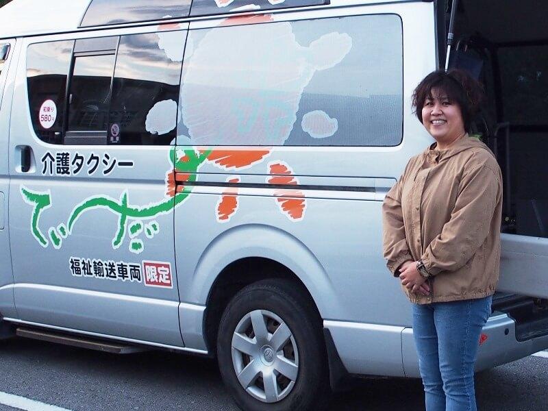 介護タクシーてぃ~だの仲松さん