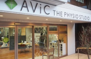 保険外リハビリを行うAViC PHYSIO STUDIO尾山台店