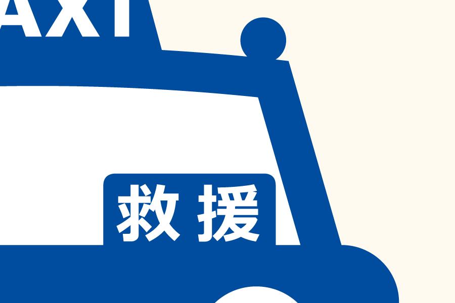 救援表示のタクシー