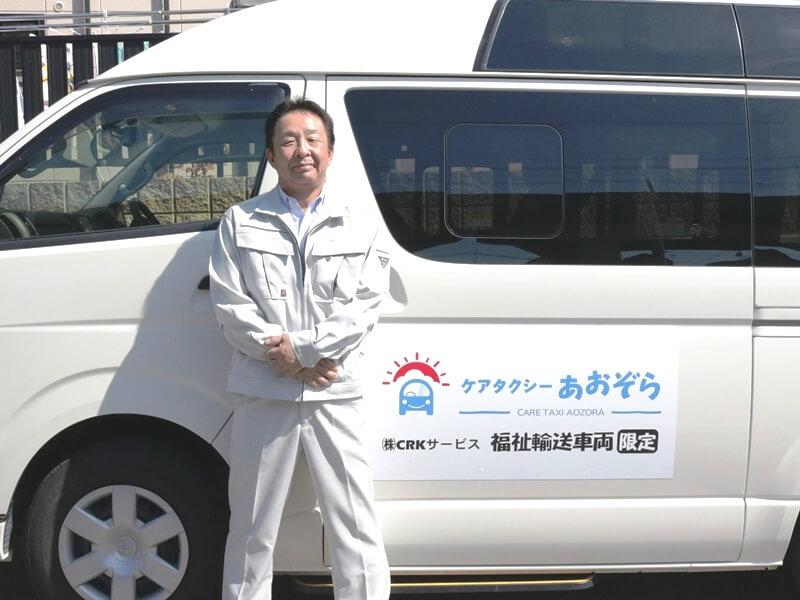 ドライバーの橋本さん