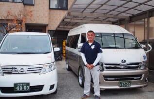 ケン介護タクシー代表の小俣さん