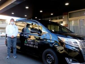 アスモ介護タクシー横浜の宮城さん